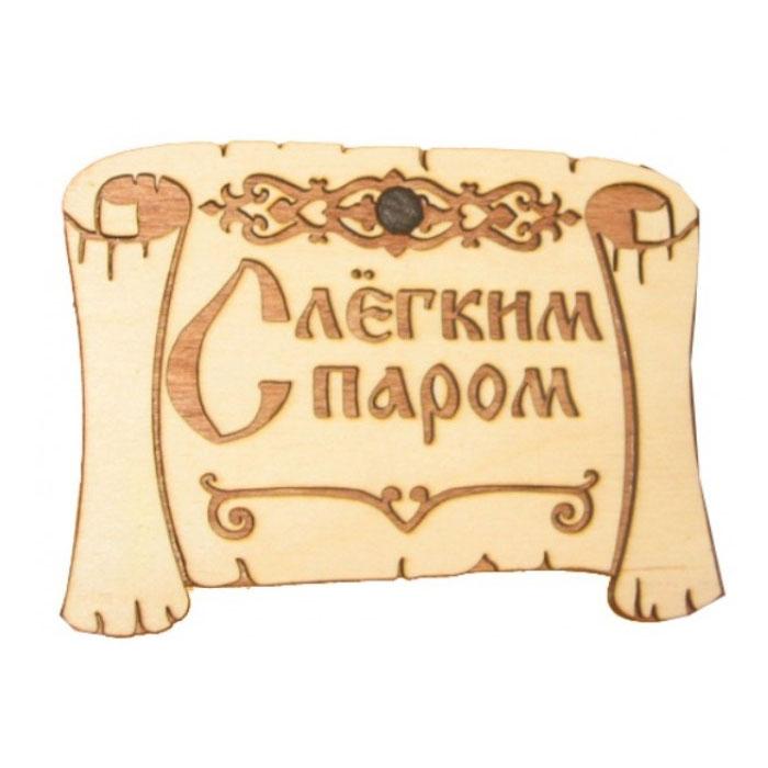 """Аксессуары и одежда для бани от 1,75 руб. в интернет-магазине """"Dveribani.by"""""""