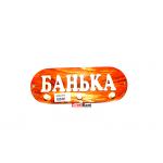 Вешалка `Банька` (3 крючка)