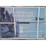 Талькохлорит колотый (коробка 20 кг) фракция 50-90 мм
