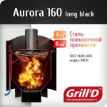 Grill`D Aurora 160 (Short black)
