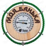 Термометр `Моя банька` 14*14см для бани и сауны `Банные штучки` арт.18053