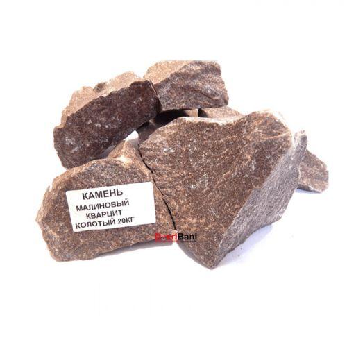 Малиновый кварцит колотый (коробка 20 кг) фракция 50-90 мм