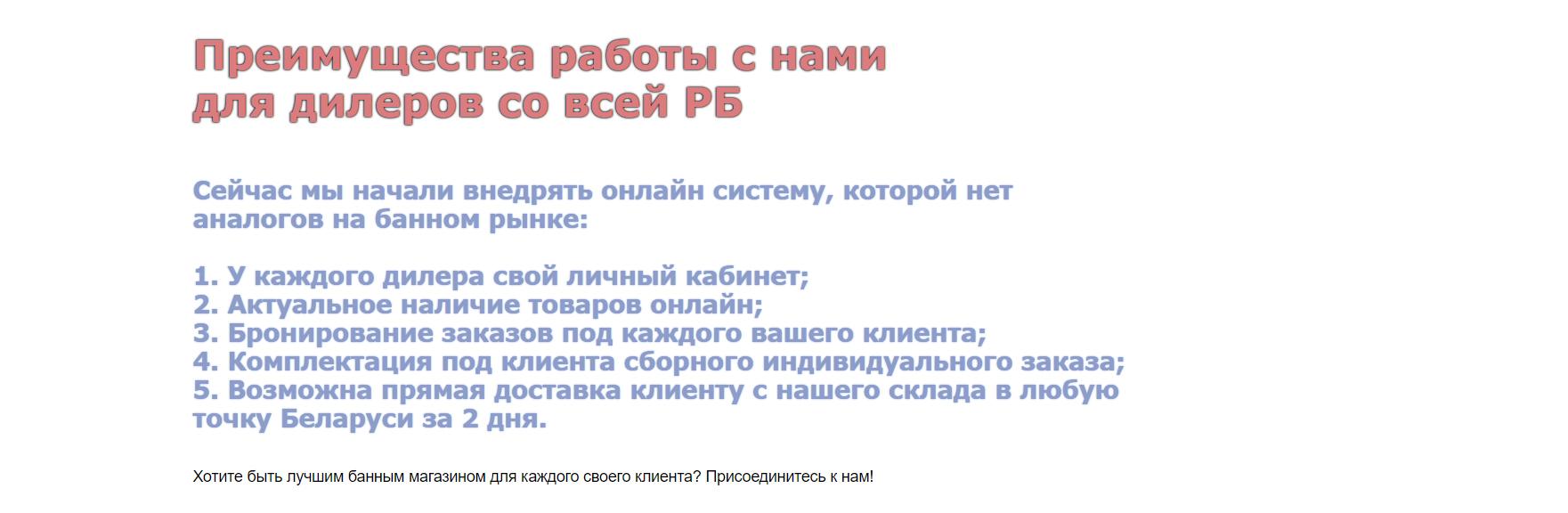Опт 1